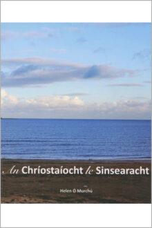 W-An_Chriostaiocht