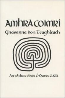 W-amhra_coimri