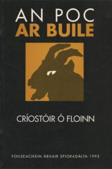 W-an_poc_ar_buile