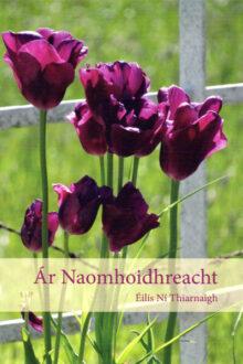 W-ar_naomhoidhreacht