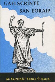 W-gaelscrinte