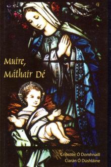 W-muire_mathar_de