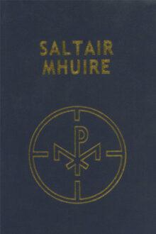 W-saltair_mhuire