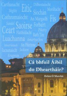Cá bhfuil Áibil do Dheartháir