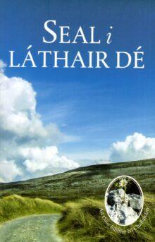 Seal i Láthair Dé-clúdach132